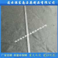 一米长石英玻璃管
