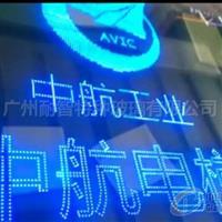 广州发光玻璃 LED玻璃 可深加工定制