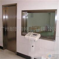 防辐射玻璃 电磁屏蔽玻璃