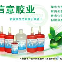 防腐蚀厌氧胶|TL-606、螺纹固定剂