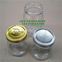 玻璃罐厂家,供应玻璃罐