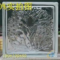 空心玻璃砖 特种玻璃砖