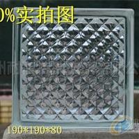 空心玻璃砖 建筑玻璃砖