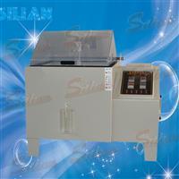 盐雾试验箱--威尼斯人注册机械配件