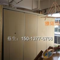 深圳折叠推拉移动隔断