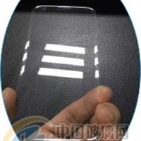小米保護膜玻璃熱彎機