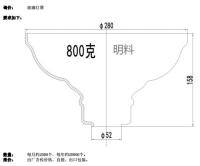 上海采购-玻璃灯罩