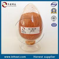 華星HX-301型拋光粉