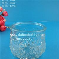 130ml玻璃燭臺