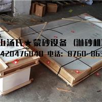 供應平板玻璃蒙砂機(淋砂機)