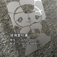 玻璃蒙砂印花膏/蒙砂浆蒙砂膏