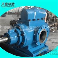 HSNH940-40油泵
