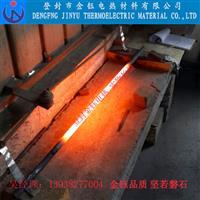 硅碳棒Φ25X780X490总长1760mm