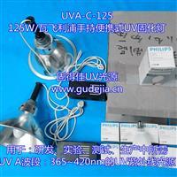 無影膠水固化專項使用無影燈