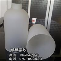 供应TBS-302betway必威体育器皿蒙砂粉