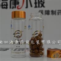 保健品药用胶囊瓶 高硼硅管制瓶