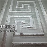 玻璃冰纹液/冰雕液(冰雕工艺)