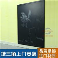 珠海推拉黑板V深圳教學黑板