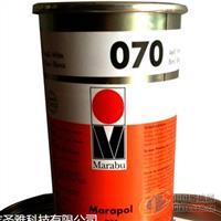 蓋板油墨/德國瑪萊寶SR070
