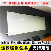 虎门玻璃白板V广州磁性玻璃白板