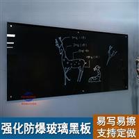 惠州玻璃磁性白板V深圳玻璃白板