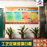广州教学玻璃白板V佛山玻璃白板