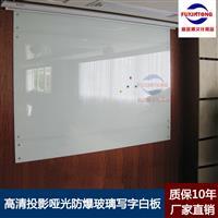 珠海玻璃白板V中山推拉玻璃白板