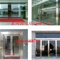 通州區安裝玻璃門玻璃門安裝價格