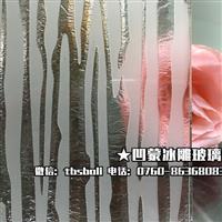 TBS-310立体冰雕玻璃冰雕液