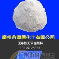 磷酸锌 环保型防锈材料