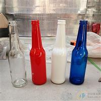 蓝色啤酒瓶 自酿啤酒瓶玻璃