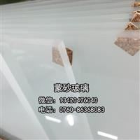 超白玻璃蒙砂粉玉砂粉
