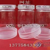 玻璃瓶厂家供应玻璃组培瓶