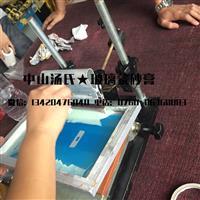 蒙砂膏结合丝网版印制各种图案、商标、文字等