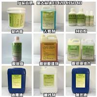 玻璃蒙砂粉(水性/酸性/无手印/高硼石英等)