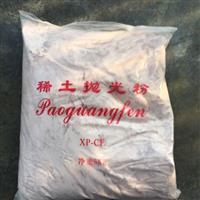 中国好用的抛光粉