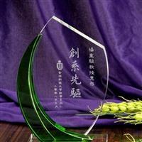 會議獎牌 紀念水晶獎牌