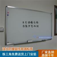 广州写字板V中山移动玻璃白板