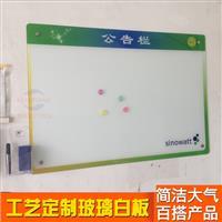 深圳教学玻璃白板V珠海玻璃白板
