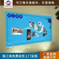 深圳投影玻璃白板V广州玻璃白板
