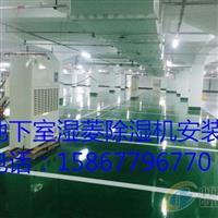 武汉除湿机工业除湿机品牌
