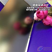 平板betway必威体育蒙砂粉 蒙砂工艺介绍