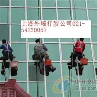上海浦东玻璃幕墙打胶防水