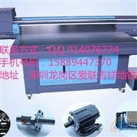 木板移门精工UV打印机