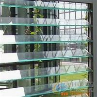 供应4-6mm百叶窗玻璃