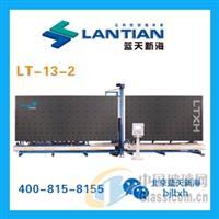 蓝天新海LT-13-2涂胶机
