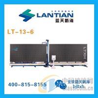 蓝天新海LT-13-6涂胶机
