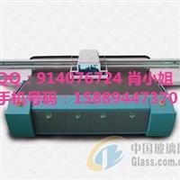 艺术玻璃 瓷砖UV打印机