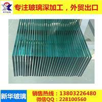 3mm~19mm超薄钢化玻璃 钢化夹层 钢化中空 钢化玻璃定做