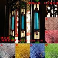 廠家直供彩色壓花 海棠玻璃裝飾